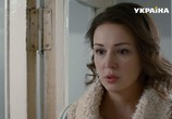 Фильм Наша доктор (2020) - cцена 1