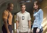 Сериал Декстер / Dexter (2008) - cцена 4