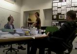 Сцена из фильма Головоломка: Дополнительные материалы / Inside Out:Bonuces (2015)