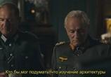 Сцена из фильма Дипломатия / Diplomatie (2014) Дипломатия сцена 2