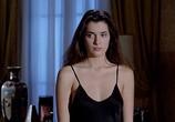 Фильм Служанка / La Bonne (1986) - cцена 4