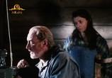 Фильм Подводное течение / Undertow (1996) - cцена 6