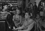 Фильм Как быть любимой / Jak byc kochana (1963) - cцена 4