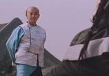 Фильм Клинок ярости / Yat do king sing (1993) - cцена 3