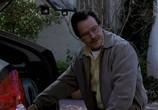Сцена из фильма Во все тяжкие / Breaking Bad (2008) Во все тяжкие сцена 2