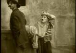 Фильм Чарли Чаплин: Короткометражные фильмы. Выпуск 2 / Charles Chaplin (1915) - cцена 2