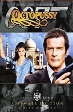 Джеймс Бонд 007: Осьминожка / Octopussy (1983)