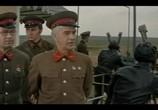 Фильм Слушайте, на той стороне (1971) - cцена 7