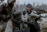 Сцена из фильма Зимняя Война / Talvisota (1989) Зимняя Война сцена 2