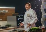 Сцена из фильма Кухня. Последняя битва (2017)