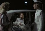 Фильм Самка / Femina ridens (1969) - cцена 6