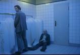 Фильм Неуместный человек / Den Brysomme mannen (2006) - cцена 2