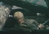 Сцена из фильма Я - русский солдат (1996) Я - русский солдат