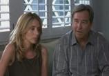 Фильм Смотрите все! / I-See-You.Com (2006) - cцена 3