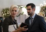Сцена из фильма Любовь, свадьбы и прочие катастрофы / Love, Weddings & Other Disasters (2021)