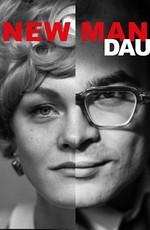 ДАУ. Новый человек / DAU. New Man (2020)