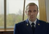 Фильм Дело судьи Карелиной (2016) - cцена 2