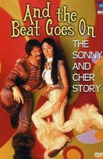 История Сонни и Шер