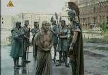 Фильм Пилат и другие – Фильм на Страстную пятницу / Pilatus und andere - Ein Film für Karfreitag (1972) - cцена 2