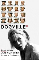 Догвилль: Фильм о Съёмках (2006)