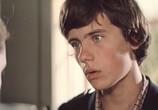 Фильм Мы жили по соседству (1981) - cцена 3