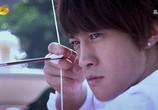 Сериал Лето мыльных пузырей / Pao Mo Zhi Xia (2010) - cцена 1