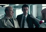 Сцена из фильма Тайное происхождение / Orígenes secretos (2020) Тайное происхождение сцена 2