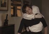 Сцена из фильма Преступная любовь / Crime d'amour (2010)