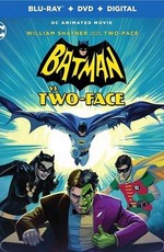 Бэтмен против Двуликого / Batman vs. Two-Face (2017)