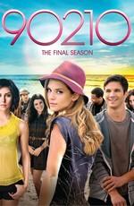 Беверли-Хиллз 90210: Новое поколение / 90210: The Next Generation (2010)