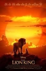Король Лев 2 / The Lion King (2022)
