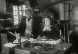 Фильм Евгения Гранде (1960) - cцена 3
