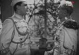 Фильм Маневры любовные или дочь полка / Manewry miłosne (1935) - cцена 1