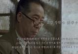Сцена из фильма Вулканический удар / Wasango (2002) Вулканический удар сцена 3