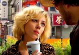 Сцена из фильма Люси / Lucy (2014)