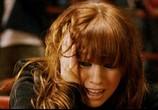 Фильм Пункт назначения 3 / Final Destination 3 (2006) - cцена 7