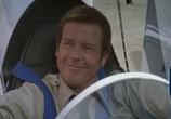 Фильм Джеймс Бонд 007: Осьминожка / Octopussy (1983) - cцена 3