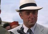 Фильм Индиана Джонс: В поисках утраченного ковчега / Indiana Jones And The Raiders Of The Lost Ark (1981) - cцена 6