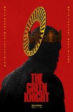 Легенда о Зелёном рыцаре