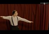 Фильм Другая кровь / L'autre sang (2012) - cцена 2
