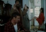 Фильм Зима в раю (1989) - cцена 8