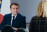 Сцена из фильма Суперзвезда / France (2021)