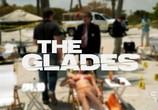 Сцена из фильма Болота / The Glades (2010) Болота сцена 3