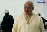 Фильм Принцесса с севера (2015) - cцена 4
