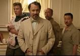 Сцена из фильма Игры джентльменов / The Ladykillers (2004) Игры джентльменов