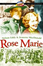 Роз Мари