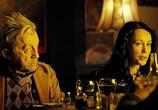 Сцена из фильма Штрих 2 / Sztos 2 (2012) Штрих 2 сцена 1