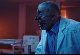 Сцена из фильма Нямка / Yummy (2019) Нямка сцена 11