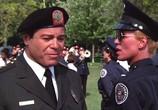 Фильм Полицейская Академия 3: Переподготовка / Police Academy 3: Back in Training (1986) - cцена 4