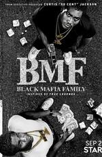 Семья черной мафии